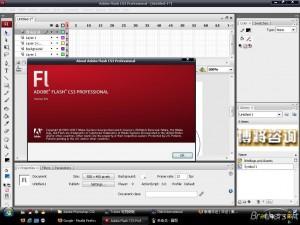 Adobe Flash Course in Canada, Montreal, Calgary, Edmonton